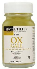 Holbein Watercolor Ox Gall Medium